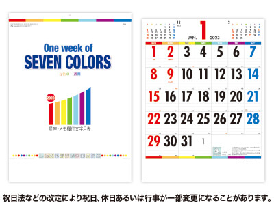 One Week SEVEN COLORS ~七色の一週間~