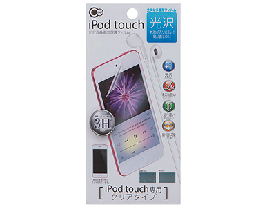 iPod touch クリア保護フィルム
