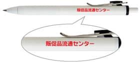 ■クリフターボールペン 白軸/1色印刷(黒)