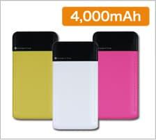 PSEアルミモバイルチャージャー 4000の商品画像