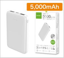 PSE モバイルチャージャー 4000の商品画像