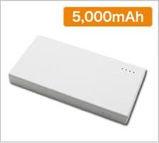 モバイルバッテリー 5000mAhの商品画像