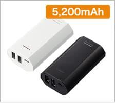 PSE モバイルバッテリー 5200の商品画像