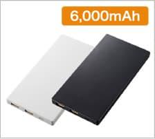 PSEモバイルチャージャー6000 フラットの商品画像