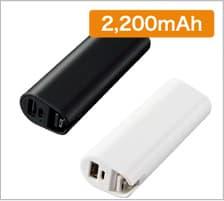 モバイルバッテリー 2000mAhの商品画像