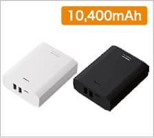 PSE モバイルバッテリー 10400の商品画像