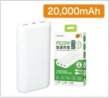 パワーモバイルバッテリーPlus3 ダンボーVer. レッドの商品画像