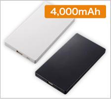 チーロ キャンバス 3200mAh IoTモードの商品画像